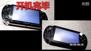 【敖厂长】国产PSP炫瞎狗眼