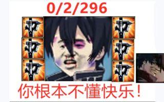 【300英雄搞笑集锦】刀光鸽快乐翻倍剑 - (第七期)