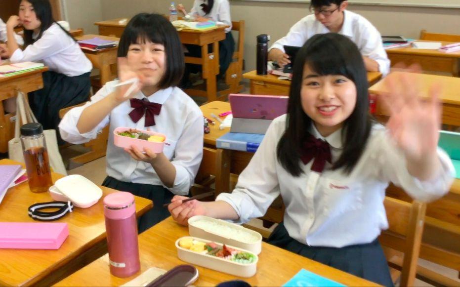 【真實日本高中生活】留學日常/吃便當/送別會 ~~2_嗶哩嗶哩 (゜-゜)つロ 干杯~-bilibili