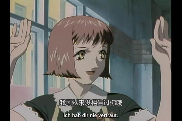 【480P】1998年 次強音 危險代理人 OVA 熟肉_嗶哩嗶哩 (゜-゜)つロ 干杯~-bilibili
