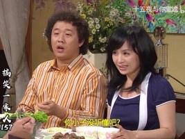 【国语】搞笑一家人 EP157—爷孙俩的蹩脚英语(1)