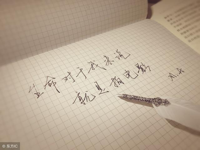 小學語文必學的8種修辭方法詳解,首頁
