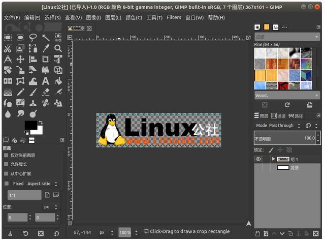 適用於Chrome OS的最佳Linux應用程式 - 每日頭條