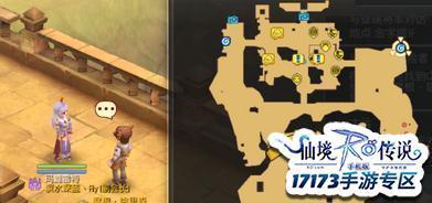 仙境傳說RO手游D級冒險家進階任務怎麼做 D級冒險家進階任務攻略 - 每日頭條