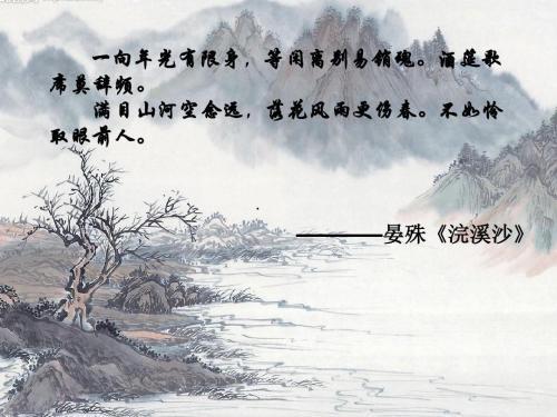 《浣溪沙》詞牌詩詞曲150卷:細風吹雨弄輕陰。梨花欲謝恐難禁 - 每日頭條