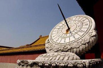 歷史上的午時三刻你知道是幾點嗎?為什麼是午時三刻處斬 - 每日頭條