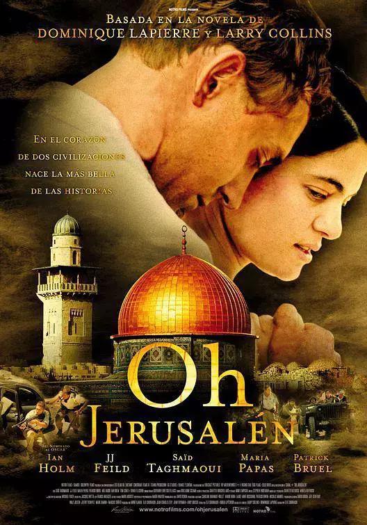 推薦:10部好看的中東戰爭(阿以戰爭)電影 - 每日頭條