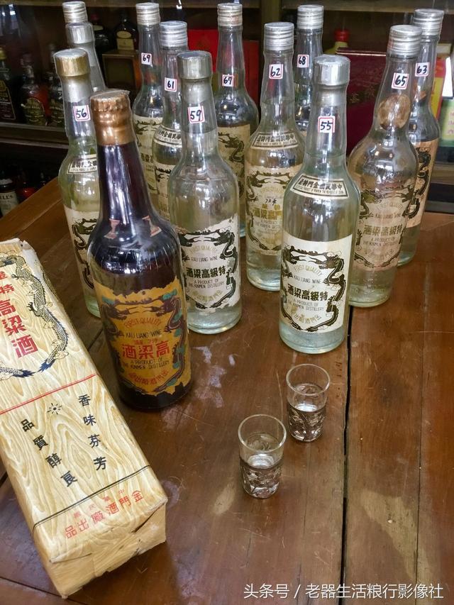臺灣50~60年代金門高粱老酒的辨識 - 每日頭條