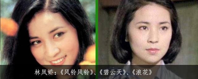 34位瓊瑤劇女主角盤點,追劇就該追瓊瑤劇,我能哭一年 - 每日頭條