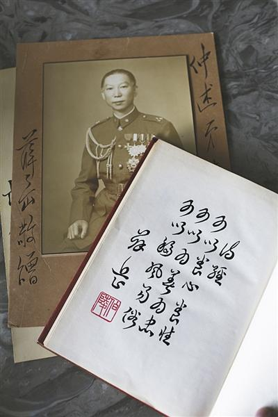 薛岳之子:父親心中有國沒有家 - 每日頭條