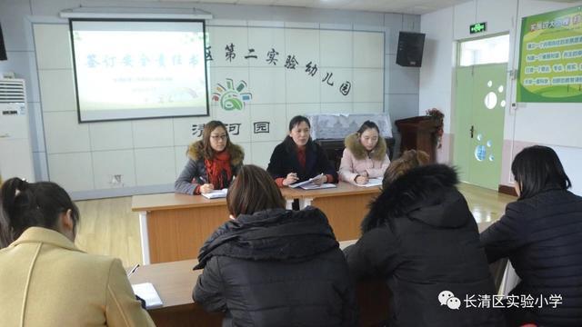 清河園落實「2019年全區學前教育工作推進會」精神 - 每日頭條