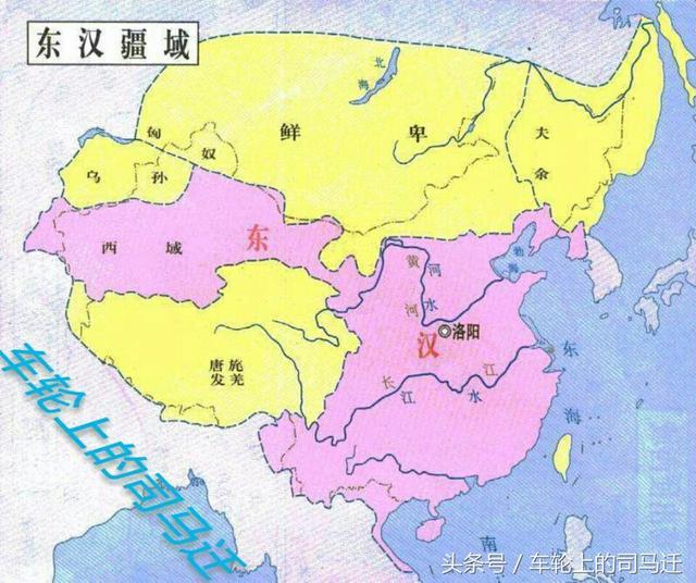 劉秀建立東漢後所採取的這些政治改革措施! - 每日頭條