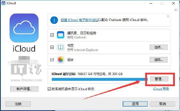 不想用「雲上貴州」?Apple ID轉區超簡單 - 每日頭條