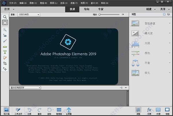 photoshop elements 2019中文破解版 附安裝教程 - 每日頭條