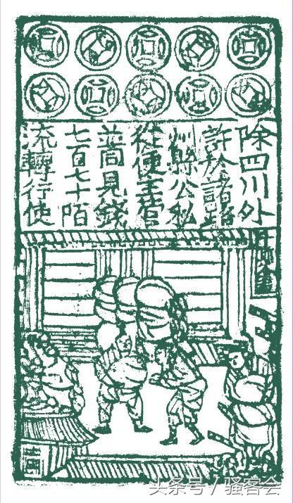 中國紙幣的世界之最 - 每日頭條
