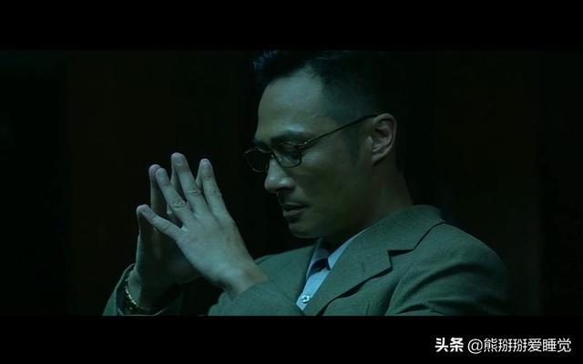 神作還是爛尾:《無間道3》究竟是一部怎樣的電影? - 每日頭條