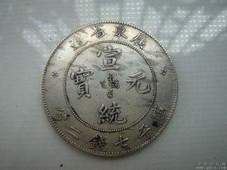 漲歷史:貨幣單位「元」,「毛」的由來是節省寫字時間的講錯就錯 - 每日頭條
