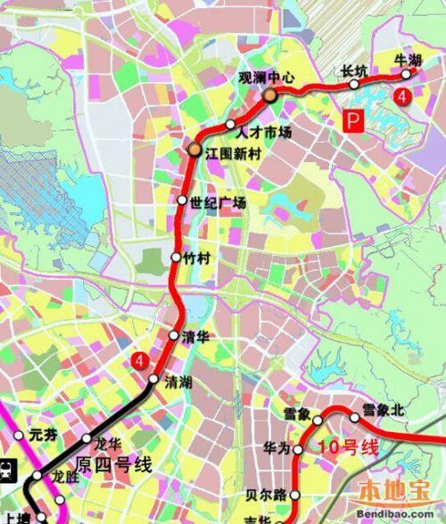 深圳地鐵4號線最新線路圖及站點一覽 延長線2020年通車 - 每日頭條