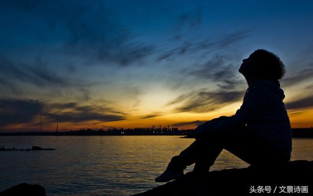 黃昏的地平線---只能用這首充滿悽美和留戀的歌詞詮釋 - 每日頭條