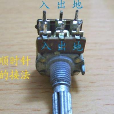 可調電阻原理_可調電阻器的接線方法 - 每日頭條
