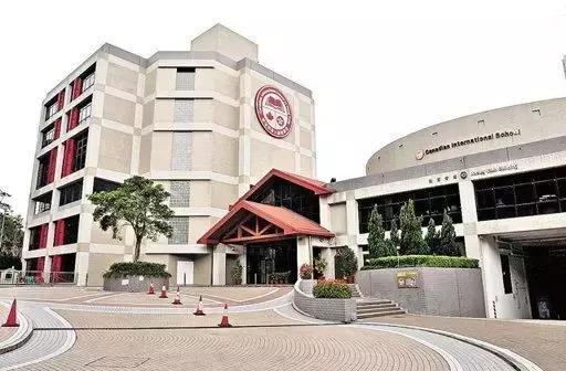 讀香港耀中小學需買35萬債券,還有哪家國際學校報名費貴到驚人? - 每日頭條