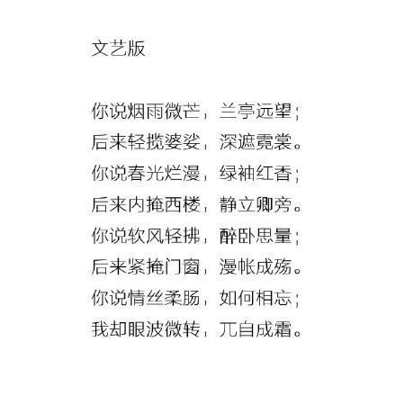 感受中文的美:用漢語翻譯英文詩,信達雅出來了! - 每日頭條