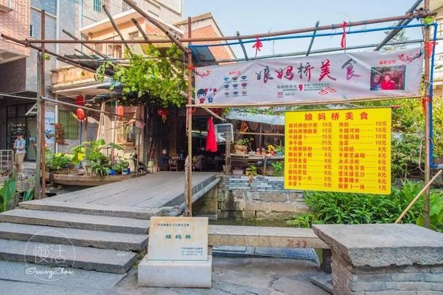 2018年上半年,廣州最值得玩的46個地方,你去過幾個? - 每日頭條