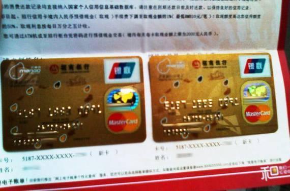 信用卡附屬卡:你不得不知道的「秘密」 - 每日頭條
