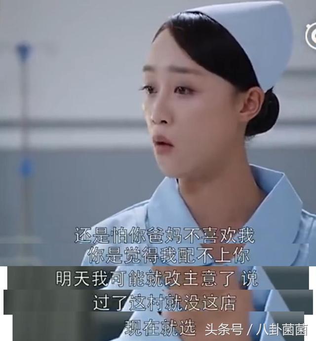 《外科風雲》里白百何和靳東沒火,導致有人呼吸道感染發炎的橋段,護士張淑梅被質疑用錯藥導致病人死亡被迫離開崗位,寫真生活照欣賞-劇情網