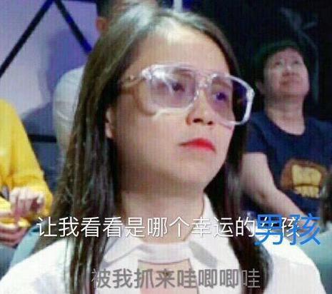 李宇春懟龍丹妮,接下來成員們會自己討論決定隊長的人選,她又是來替代誰 - 壹讀