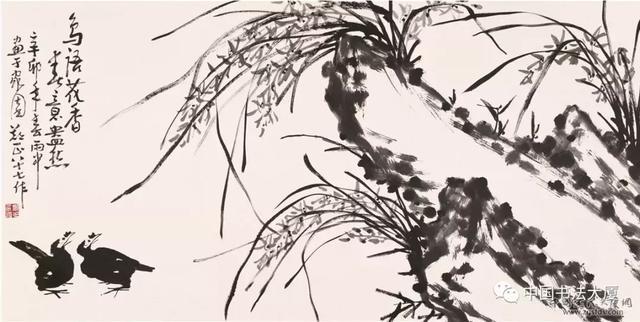 中國書法大廈《滄笙踏歌——鄭正書畫藝術展》隆重開幕 - 每日頭條