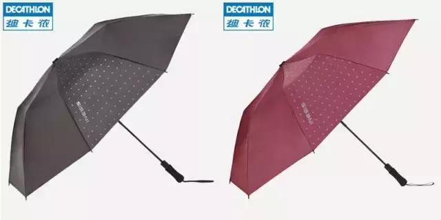 淘寶上有哪些好看又便宜的太陽傘? - 每日頭條