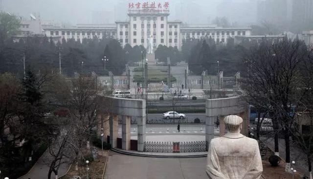 毛主席誕辰124周年:看主席的那些雕塑,讀主席的詩詞 - 每日頭條