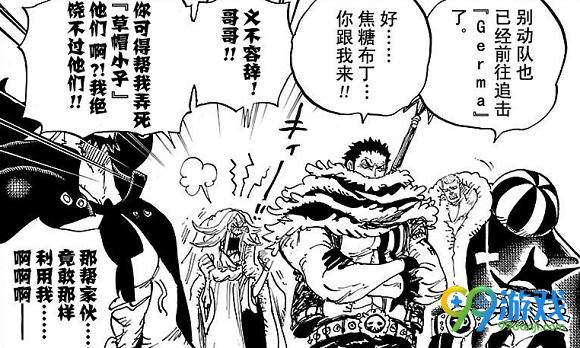 海賊王874話漫畫情報曝光 大媽再次發瘋單人追擊草帽一夥 - 每日頭條