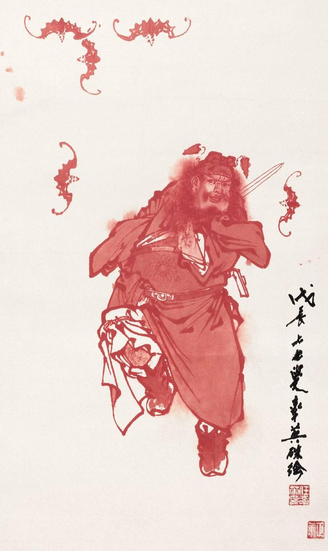 民俗|中國十個傳統吉祥圖以及寓意 - 每日頭條