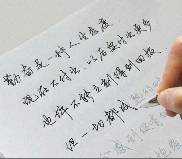 鋼筆字寫這麼美,好讓人羨慕!怎麼練出來的 - 每日頭條