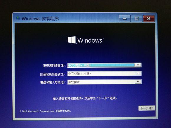 【教程】神舟T5/Skylake平臺 UEFI+GPT安裝Win7 64位旗艦版教程 - 每日頭條