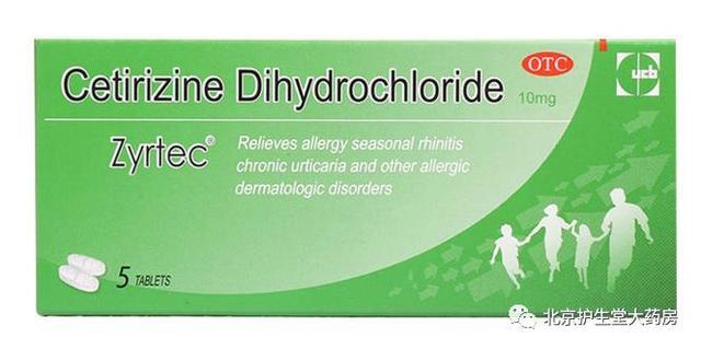 長期服用 鹽酸西替利嗪片 有副作用嗎? - 每日頭條
