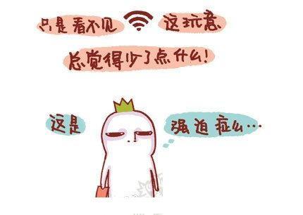 Wi-Fi到底是什麼?百度百科竟是錯的 - 每日頭條