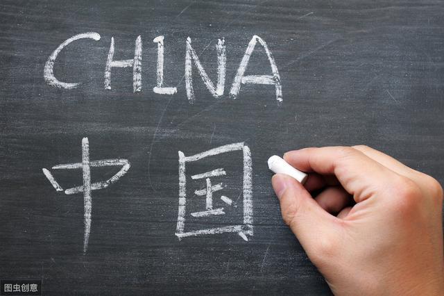 中餐菜名英文翻譯方法介紹 - 每日頭條