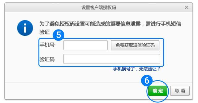 華為手機EMUI系統自帶「電子郵件功能」使用指南盤點 - 每日頭條