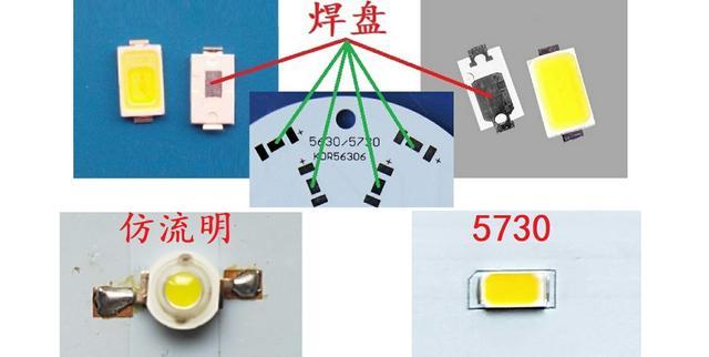 怎樣更換鋁基板上的LED燈珠 - 每日頭條