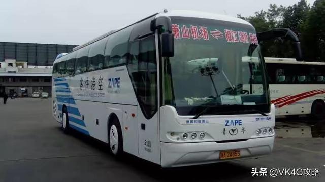 最全杭州蕭山國際機場大巴班次時刻表 - 每日頭條