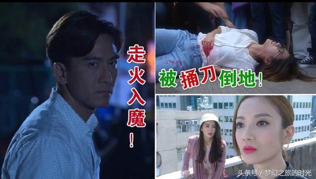 TVB《心理追兇》馬國明才是最大的幕後boss? 你怎麼看? - 每日頭條