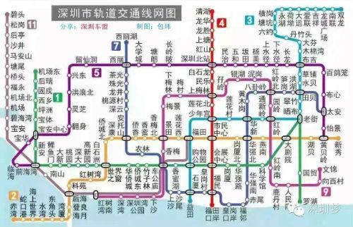 2017深圳地鐵線路圖高清 2017深圳地鐵運營時間表最新 - 每日頭條