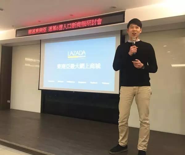 全球跨境電商解決方案服務商 ESG 集團正式宣布進軍臺灣市場 - 每日頭條