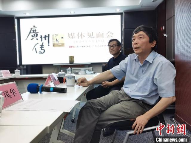 有「廣東文化代言人」之稱的著名作家葉曙明新作《廣州傳》出版 非虛構作品「塑」鮮活城市 - 每日頭條