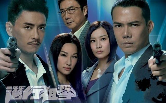 還記得那些年TVB的最佳劇集嗎? - 每日頭條