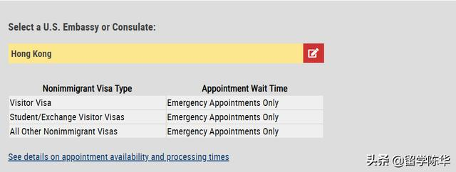 美國簽證將開放預約!內附各領事館開放預約日期 - 每日頭條