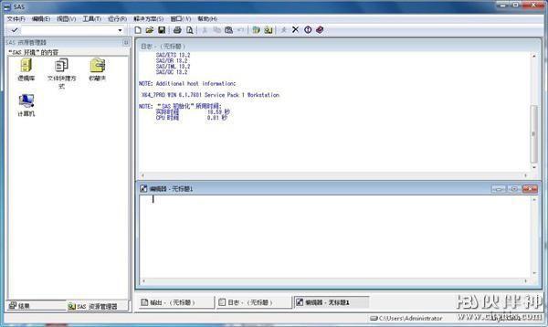 SAS 9.4 M3 32位/64位中文破解版免費下載附最新SID安裝教程 - 每日頭條